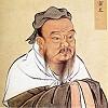 Confucius Icon