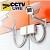 CCTV Camera Dubai - Hikvision CCTV, Uniview Icon
