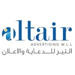 Altair Advertising Icon