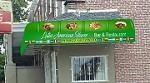 Latin American Flavor Restaurant and Bar Icon