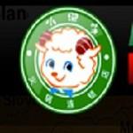 Little Sheep Mongolian Hot Pot Icon