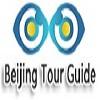Beijingtour-guide Icon