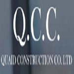 Quaid Construction Icon