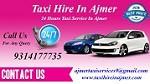 Taxi Hire In Ajmer Icon