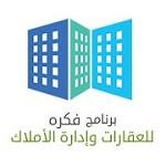 fekra real estate program Icon