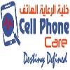 cellphonecare Icon