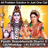 Best Love Problem Solution Astrologer Shambunath Shastri