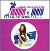 Mama n Maid Icon