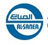 Al Sanea Chemical Products Icon
