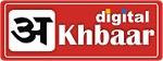 Digital Akhbaar Hindi Samachar                          Icon