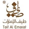 Taif Al Emarat Perfumes Icon