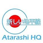 Atarashi HQ Icon