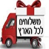 Picapic Gifts Icon