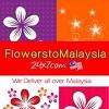 Flowerstomalaysia24x7 Icon