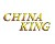 China King Best Chinese Restaurant Icon