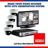 CCTV Dealers in Trivandrum! Icon