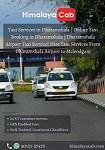Himalaya Cab Icon