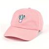 MS HAT