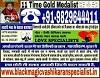 Love Spell | Get love back | Vashikaran Specialist Astrologer Icon