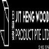 Jitheng Wood Icon