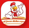Brazil Frozen Chicken Exporters Icon