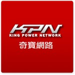 King Power Network Company Icon