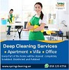 Cleaning Services Icon