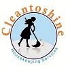 Carpet Steam Cleaner Icon