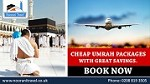 Cheap Umrah Packages Noorani Travels Ltd Icon
