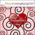 flowershongkong24x7 Icon