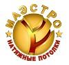 Stretch ceilings Maestro Icon
