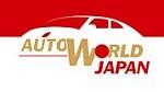 Auto world Japan Icon
