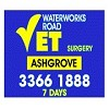 Waterworks Road Vet Surgery Icon