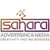 SaharaAds Icon