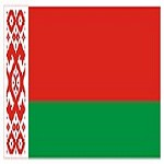 Belarus is Best! Icon