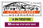 City Wreckers Melbourne Icon