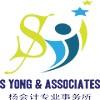 S Yong & Associates Icon