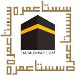 Sasta Umrah Travel & Tours Icon