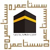 Sasta Umrah Travel & Tours Icon
