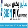 Signpix Advertising Icon