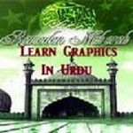 Learn Graphics in Urdu  Icon
