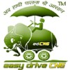 CNG KIT Fitment Icon