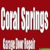 Garage Door Repair Coral Springs FL Icon