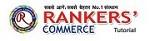 Rankers Commerce Icon