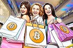 shopping with bitcoin Icon