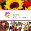 Flowers2korea Icon