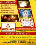 Solution to Family Problems Bankstown | OM SHAKTI ASTROLOGY CENTRE Icon
