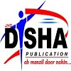 Disha Publication Icon