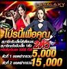 lagalaxy28 Icon