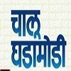 chalughadamodi Icon